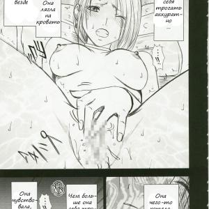 BIANCA STORY #1 (comixhere.xyz) (10)