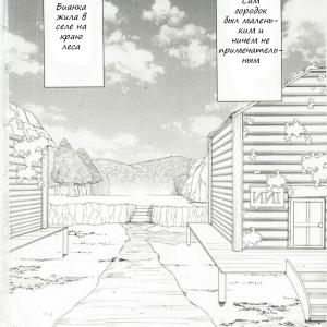 BIANCA STORY #1 (comixhere.xyz) (2)