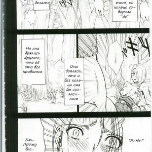 BIANCA STORY #1 (comixhere.xyz) (38)
