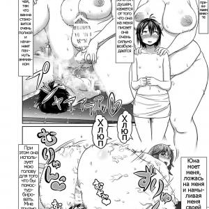 Dickgirl Friends (comixhere.xyz) (20)