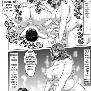 Dickgirl Friends (comixhere.xyz) (22)