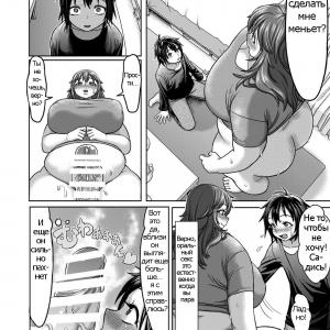 Dickgirl Friends (comixhere.xyz) (6)