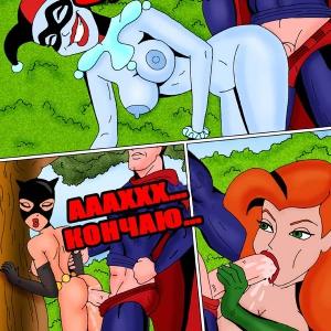GOTHAM BABES AND SUPERMAN (Супермен и злодейки Готема) (comixhere.xyz) (9)