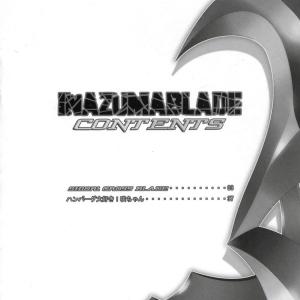 INAZUMA BLADE #1 (comixhere.xyz) (3)
