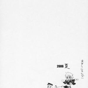 INAZUMA BLADE #1 (comixhere.xyz) (37)