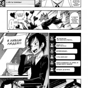 Ikebukuro Bust Waist Hip (comixhere.xyz) (18)