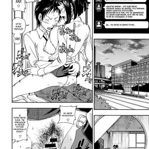 Ikebukuro Bust Waist Hip (comixhere.xyz) (19)