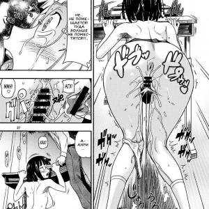 Ikebukuro Bust Waist Hip (comixhere.xyz) (26)