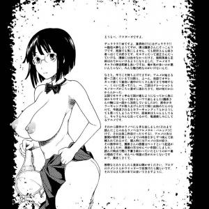 Ikebukuro Bust Waist Hip (comixhere.xyz) (28)