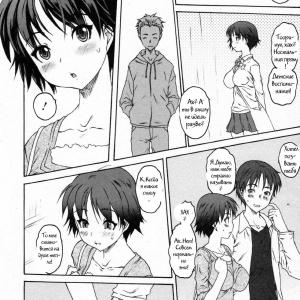 Kuroi Ito (comixhere.xyz) (8)
