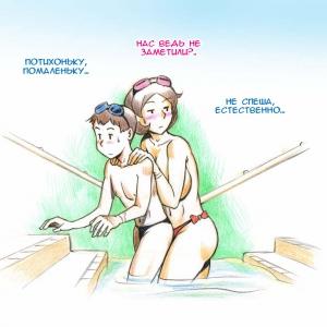 Mama Shotaimu Manatsu No Puru-hen (Мама зажигает Летний поход в бассейн) (comixhere.xyz) (11)