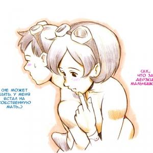 Mama Shotaimu Manatsu No Puru-hen (Мама зажигает Летний поход в бассейн) (comixhere.xyz) (14)