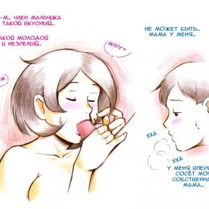Mama Shotaimu Manatsu No Puru-hen (Мама зажигает Летний поход в бассейн) (comixhere.xyz) (21)