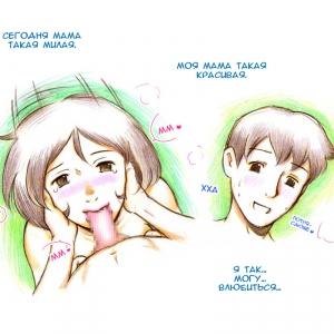 Mama Shotaimu Manatsu No Puru-hen (Мама зажигает Летний поход в бассейн) (comixhere.xyz) (23)