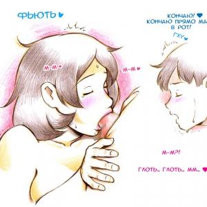 Mama Shotaimu Manatsu No Puru-hen (Мама зажигает Летний поход в бассейн) (comixhere.xyz) (24)