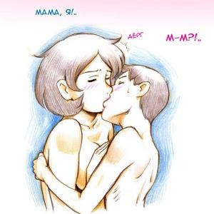 Mama Shotaimu Manatsu No Puru-hen (Мама зажигает Летний поход в бассейн) (comixhere.xyz) (28)