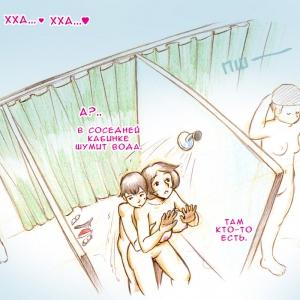 Mama Shotaimu Manatsu No Puru-hen (Мама зажигает Летний поход в бассейн) (comixhere.xyz) (39)