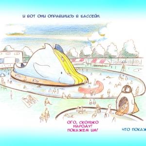 Mama Shotaimu Manatsu No Puru-hen (Мама зажигает Летний поход в бассейн) (comixhere.xyz) (4)