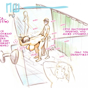 Mama Shotaimu Manatsu No Puru-hen (Мама зажигает Летний поход в бассейн) (comixhere.xyz) (44)