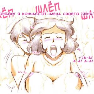 Mama Shotaimu Manatsu No Puru-hen (Мама зажигает Летний поход в бассейн) (comixhere.xyz) (46)