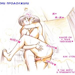 Mama Shotaimu Manatsu No Puru-hen (Мама зажигает Летний поход в бассейн) (comixhere.xyz) (49)