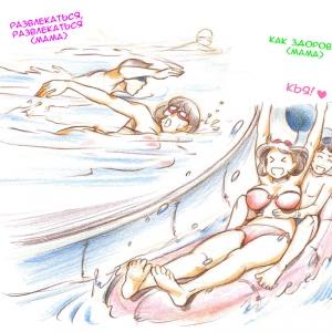 Mama Shotaimu Manatsu No Puru-hen (Мама зажигает Летний поход в бассейн) (comixhere.xyz) (7)