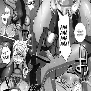 Metroid XXX (comixhere.xyz) (25)