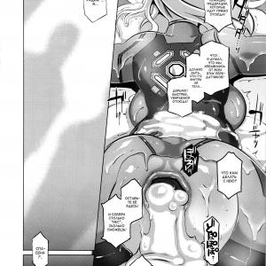 Metroid XXX (comixhere.xyz) (36)