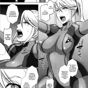 Metroid XXX (comixhere.xyz) (37)