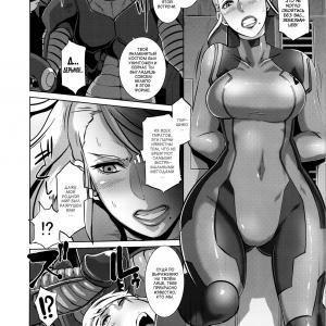 Metroid XXX (comixhere.xyz) (4)