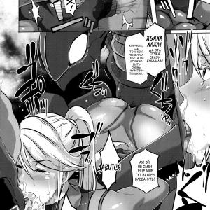 Metroid XXX (comixhere.xyz) (6)