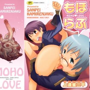Moho Love (comixhere.xyz) (1)