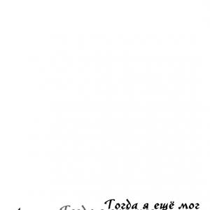 Nu (comixhere.xyz) (3)