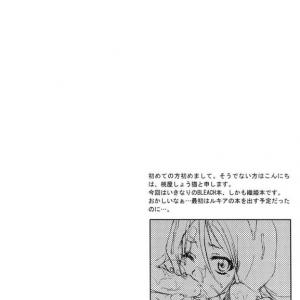 ORIHIME-CHAN DE GO (comixhere.xyz) (3)
