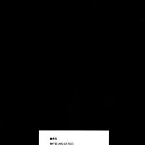 POISON-XXX (comixhere.xyz) (25)
