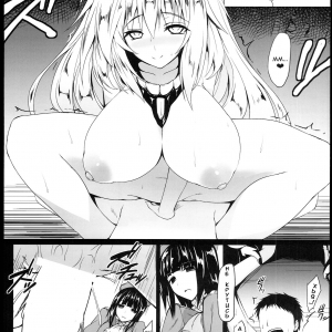 Shinkai (comixhere.xyz) (13)