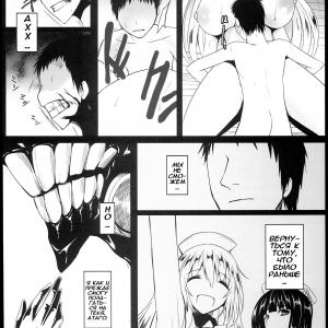 Shinkai (comixhere.xyz) (18)