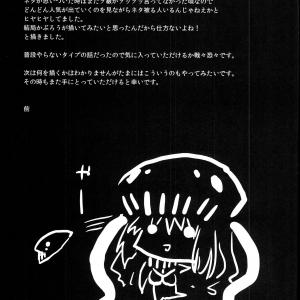 Shinkai (comixhere.xyz) (19)