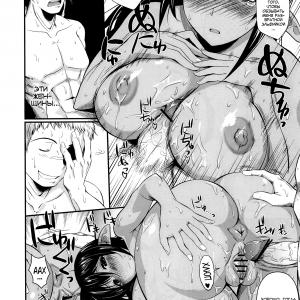 Tatta Hitori no Youheidan (comixhere.xyz) (26)