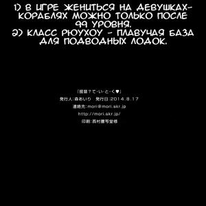 Teitoku (comixhere.xyz) (22)