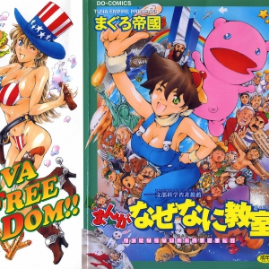 VIVA FREEDOM #1-3 (comixhere.xyz) (2)