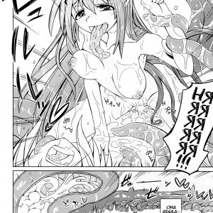 Watashi no Koibito o Shokai Shimasu! (comixhere.xyz) (15)