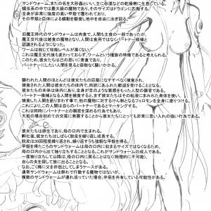 Watashi no Koibito o Shokai Shimasu! (comixhere.xyz) (20)