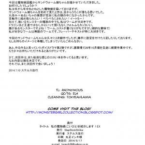 Watashi no Koibito o Shokai Shimasu! (comixhere.xyz) (21)