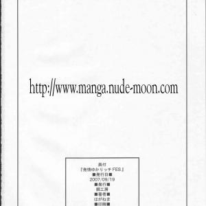 YUKARICCHI IN HEAT FES (comixhere.xyz) (17)