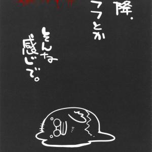 Yadoumaru Risa Wo Jiyuuchou (comixhere.xyz) (14)