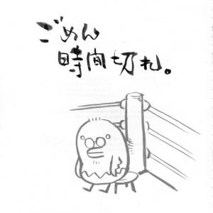 Yadoumaru Risa Wo Jiyuuchou (comixhere.xyz) (20)