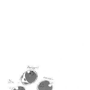 roQ (comixhere.xyz) (27)