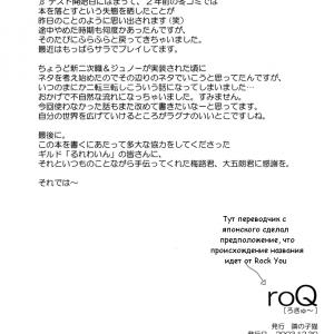 roQ (comixhere.xyz) (28)