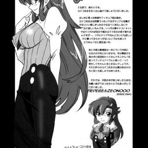 yomako-sensei-no-tokubetsu-jugyou-27